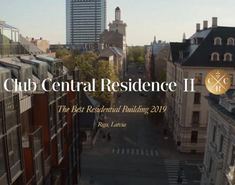 Рекламаная компания премиум апартаментов Club Central Residence II