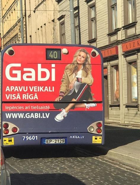 Рекламная компания сети обувных магазинов Gabi