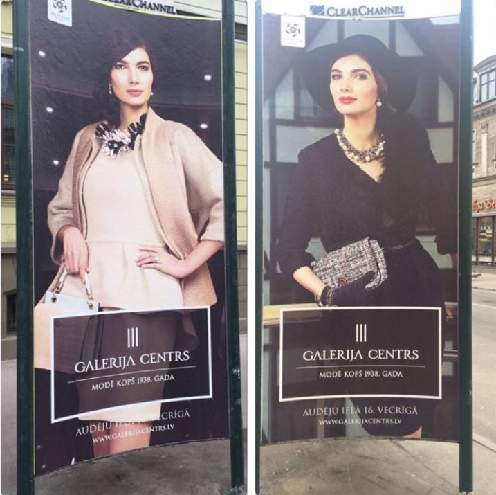 Galerija Centrs Реклама Outdoor
