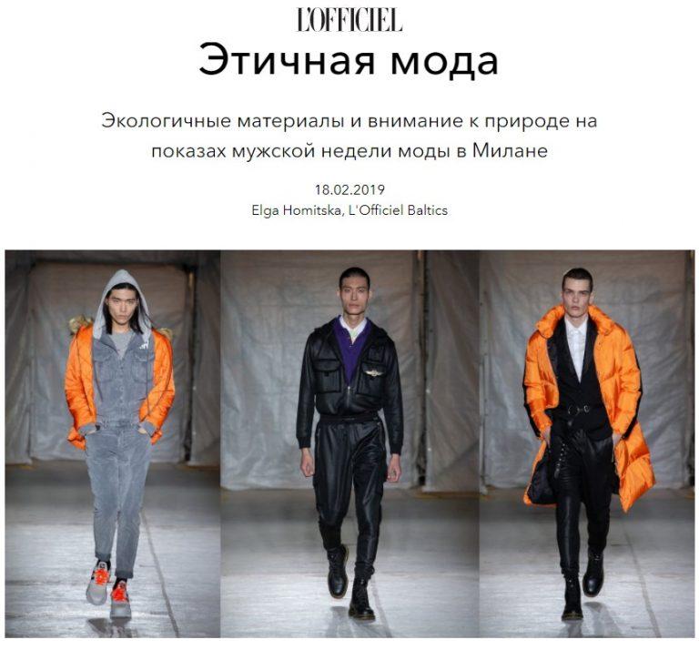 """Medijs: portāls L'Officiel Baltic; Publikācija """"Etiska mode"""";"""