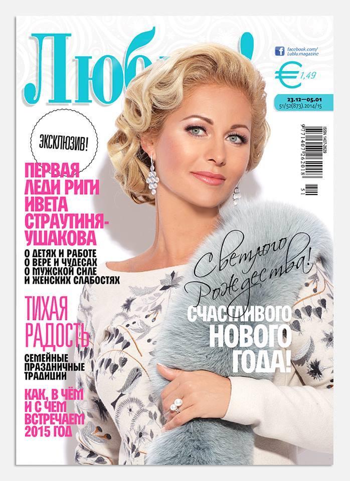 Ljublu žurnālas vāks; Iveta Strautiņa-Ušakova, Rigas mēra sieva;